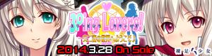 3Ping Lovers!☆一夫二妻の世界へようこそ♪ 300px×80px